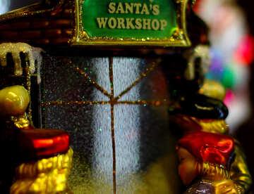 Santa Claus workshop №49529