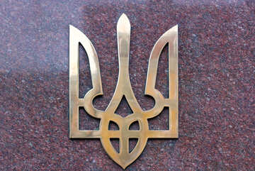 The golden coat of arms of Ukraine on a stone №49323