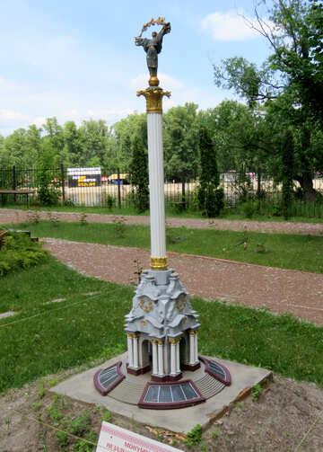 Layout Monument of Oranta Ukraine (author Anatoly Kushch) №49772