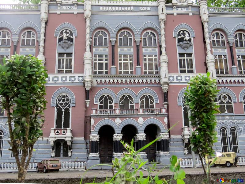 Nationalbank der Ukraine №49781