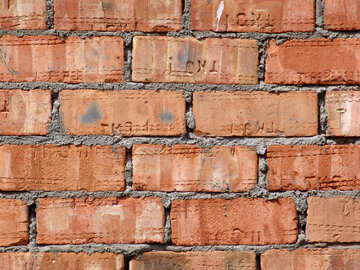 Uneven brickwork.Red brick.Texture №5327