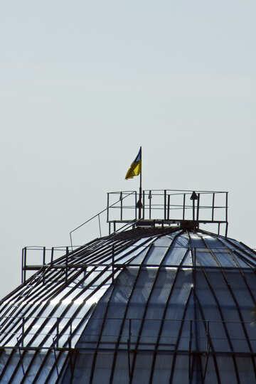 Flag  Ukraine №5638
