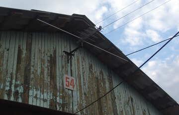 TV antenna №5843