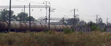Trasporto treno con olio №5871