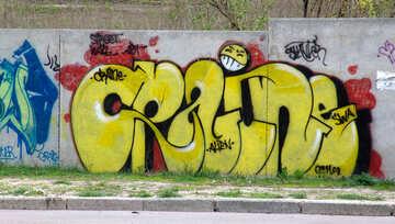 Graffiti №5148