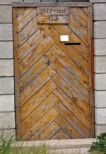 Door wooden herringbone №5350