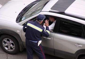 Policeman  and  driver №5225