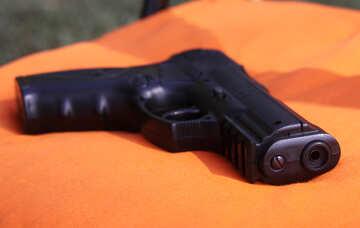 Air Pistol №5539