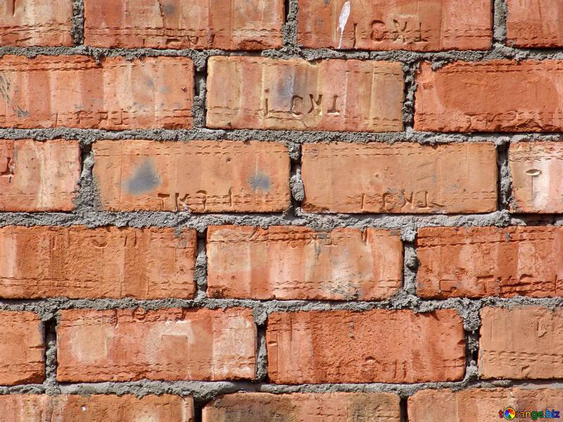 Uneven brickwork.Red brick.Texture №5327