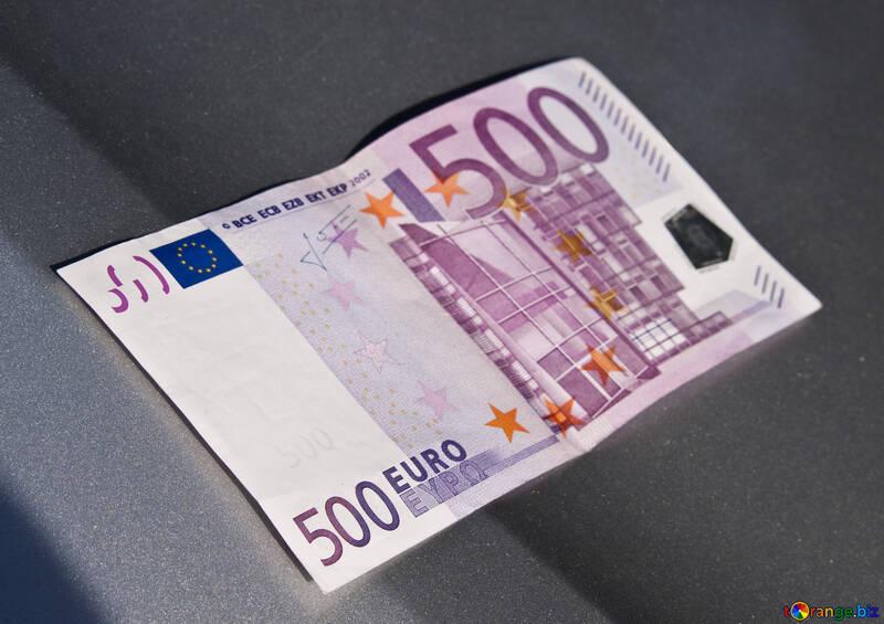 пятьсот евро №5900
