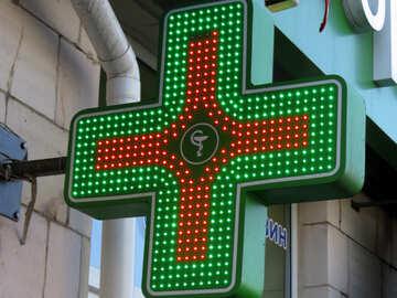 Kreuz Werbung Apotheke №50331