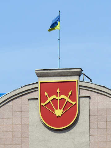 Pfeil und Bogen mit Fahne №50466
