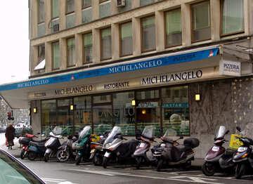 Pizza delivery in Geneva №50014
