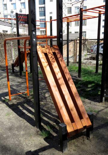 gym slide №50323