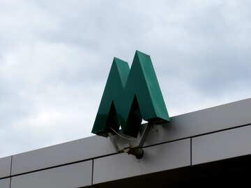 logo green M sign on building Metro Subway №50774
