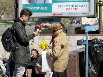 people sale and buy  flowers №50346