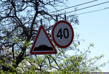 signs warning speed limit 40 bump on road №50330