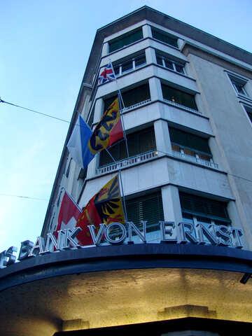 Swiss bank №50239