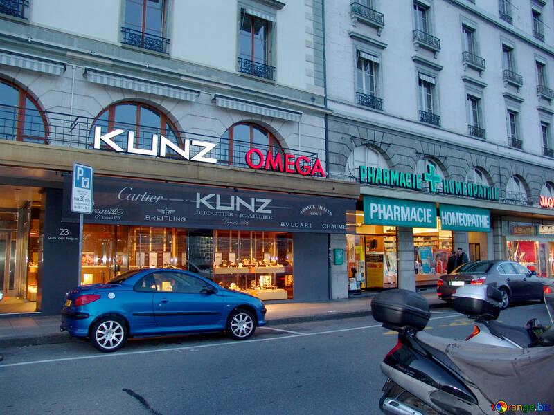 Swiss Stores №50237