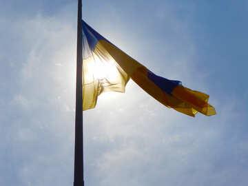 Flag №51276