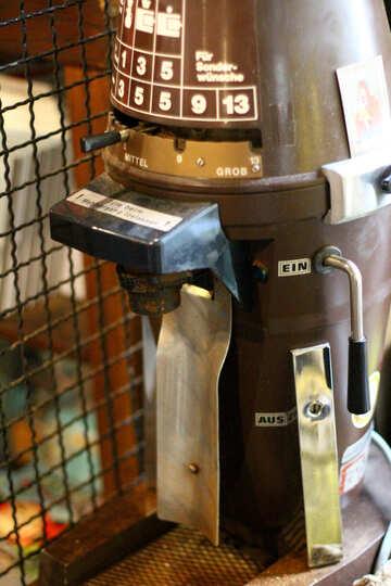 Coffee machine №51975