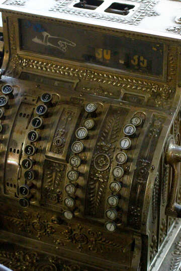 Register machine old adding №51658
