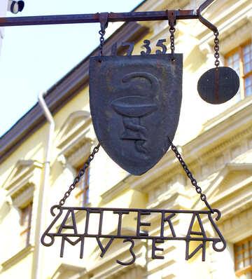 Antique Metal Sign Apteka №51661