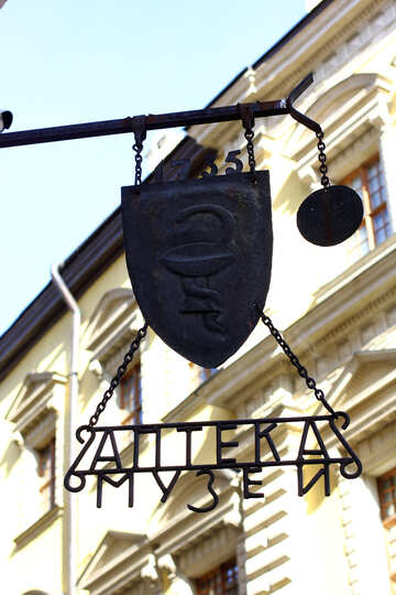 Sign headlight white building apteka iron cast №51662