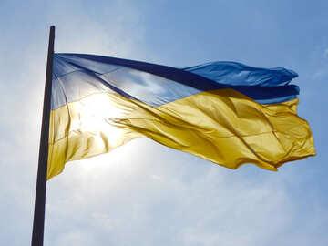 Ukraine  flag №51271