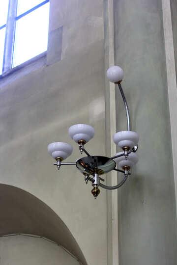 Its a wall light lamp №51692