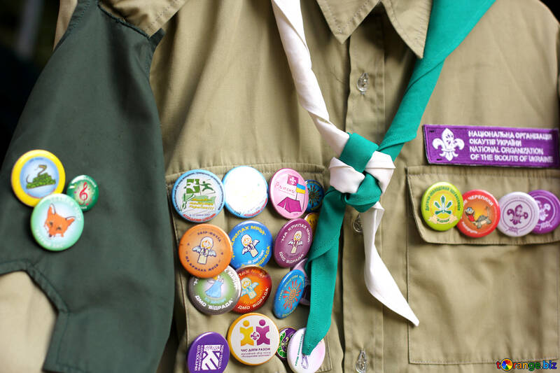 scouts №51038
