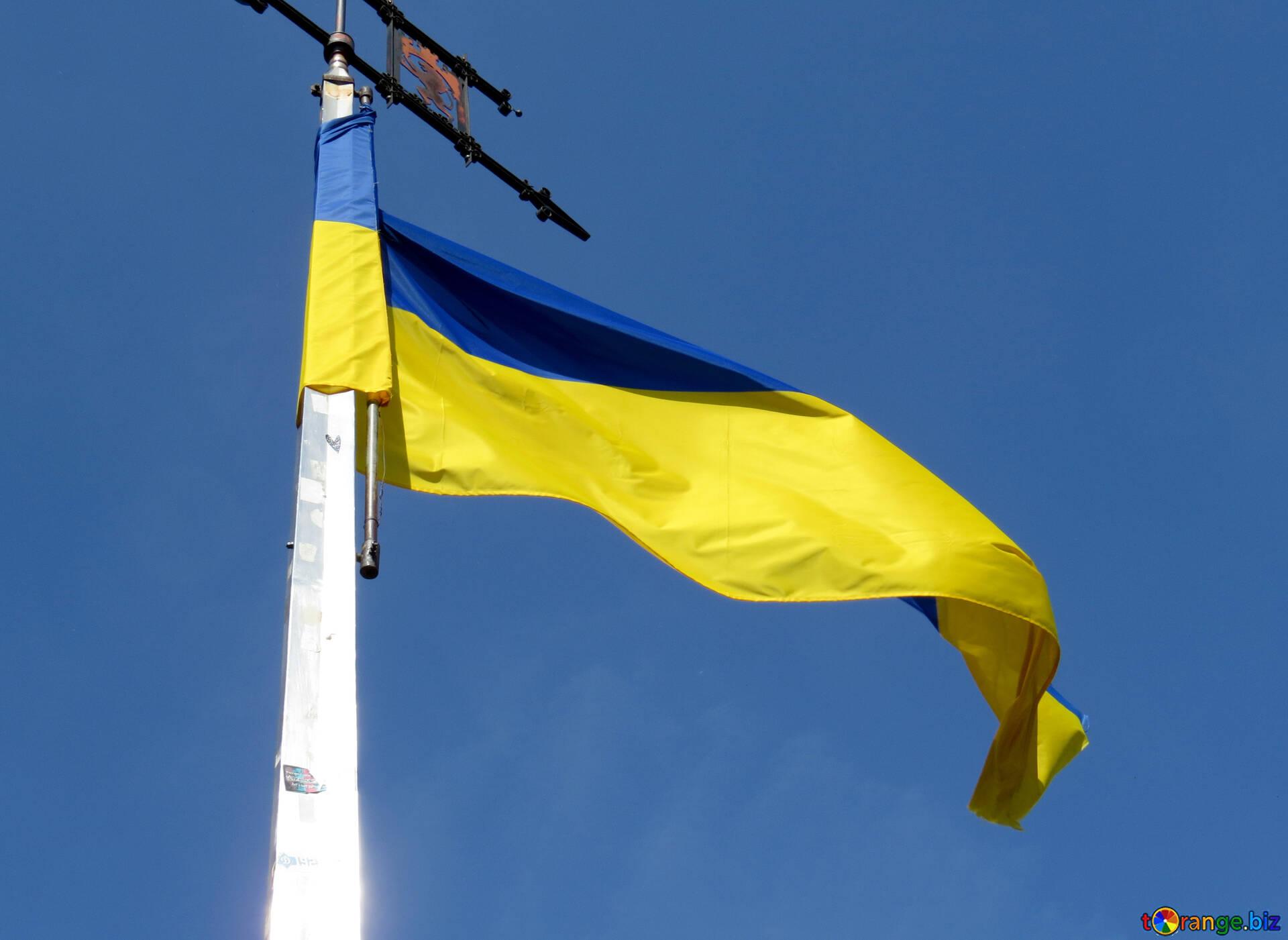 Banderas De Ucrania Imagen Bandera Amarilla Y Azul Imagens Pano 52079 Torange Biz