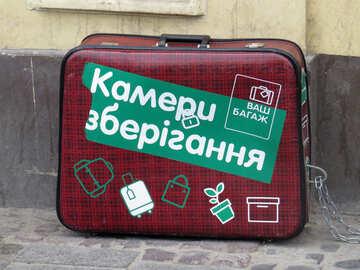 Travel Bag briefcase №52258