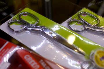 Forbici in pacchetti di taglierina per imballaggio №52538