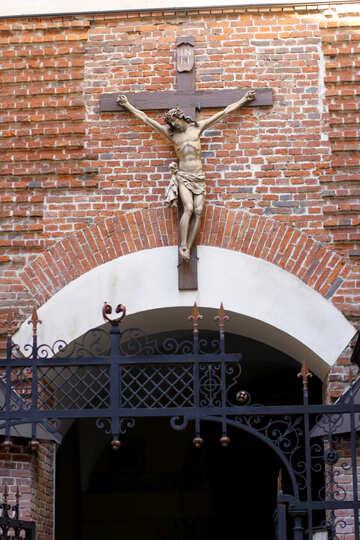 Croce di cristian №52005