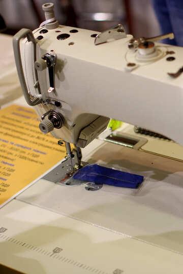 sewing machine №52545