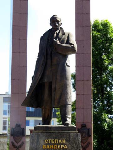 Stepan Bandera №52213