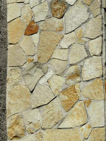 Stone rock texture yellow №52062
