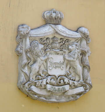 Escudo de armas fotomural leones insignia №52052