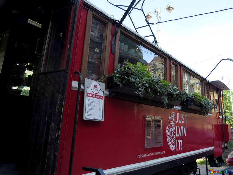 train car with flower boxs №52165