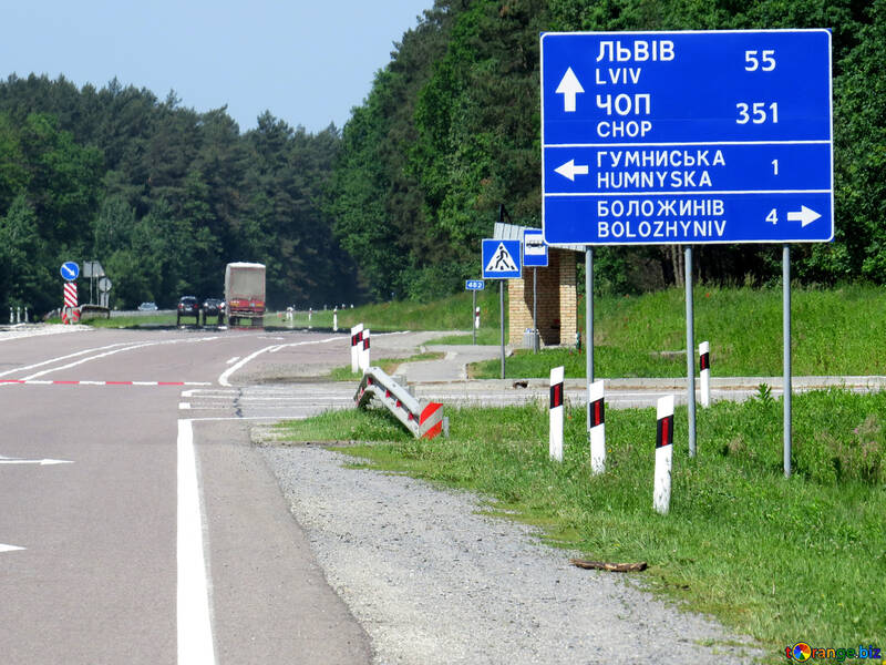 Sign board road route №52030