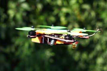 Blurry drone №53695