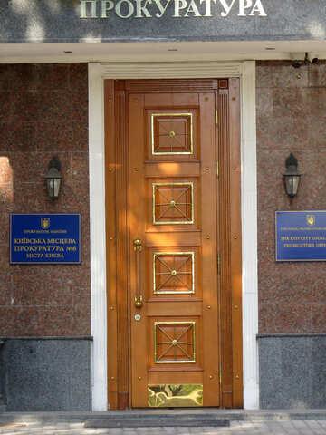 A brown paneled door
