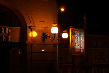 a wall lamp and window  Streetligh outside room №53608