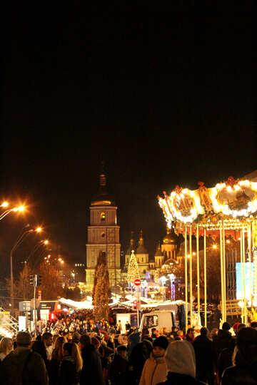 Luci notturne città festival festa notturna luci della città №53582