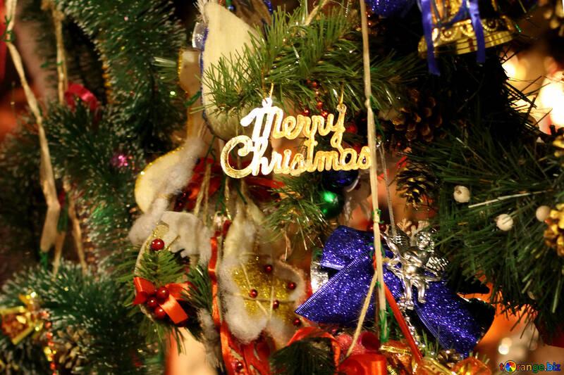 merry Christmas №53531