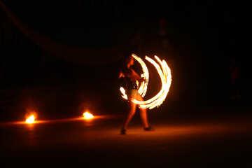 FIRE DANCER №54396