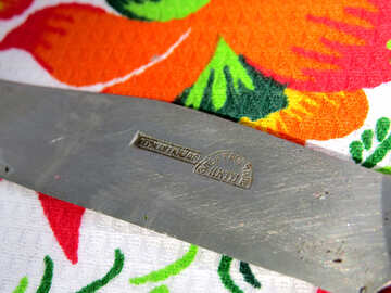 knife blade metal №54012