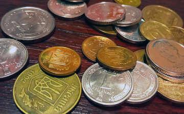 Coins of Ukraine №54889