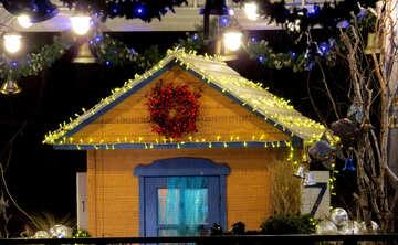 Рождественский дом №54059
